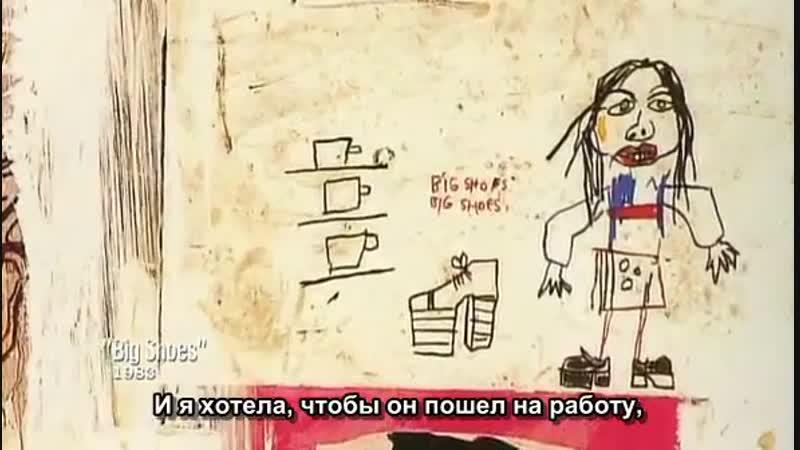 Жан-Мишель Баския: Лучезарное дитя /Jean-Michel Basquiat: The Radiant Child [2010]