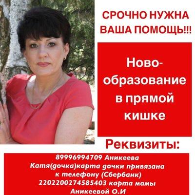Екатерина Дорошева