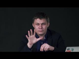 Андрей Воронин рассказывает о Днях науки НИТУ МИСиС
