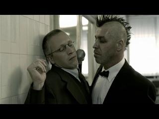 Rammstein - Ich Will . Официальное видео в  HD качестве