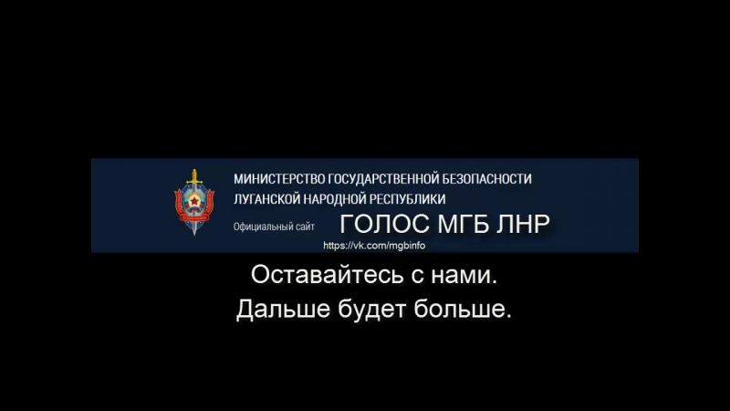 Депутат Елена Кравченко и схема лоббирования интересов Корнета в ЦИК