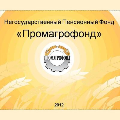 Иван Буров, 20 мая , Сатка, id213590290