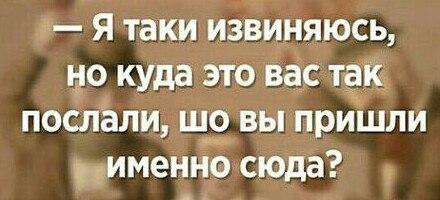 Я принимаю решение Рады и буду дальше сотрудничать со следствием, - Новинский о лишении неприкосновенности - Цензор.НЕТ 5576