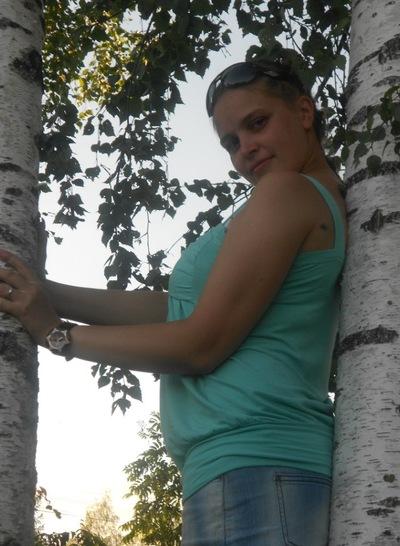 Елена Первакова, 10 сентября , Сыктывкар, id30855792
