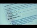 Как оспорить кадастровую оценку Доброе утро Фрагмент выпуска от 21 02 2017