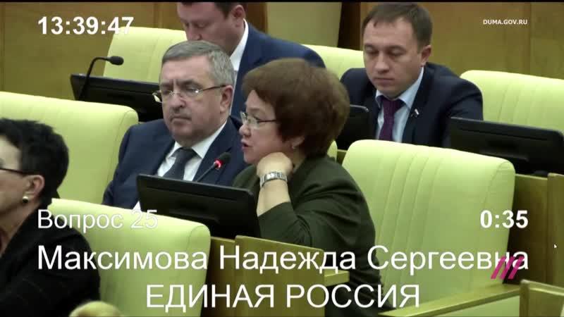 Депутат Госдумы засовывает палец в ухо коллеге