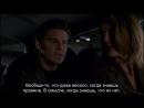 2x12 Blood Money