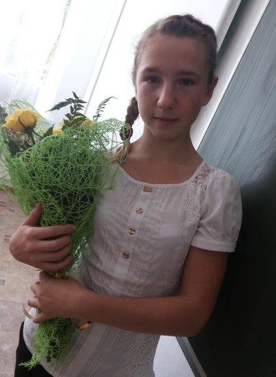 Даша Третьякова, 16 февраля 1999, Тихорецк, id226154213