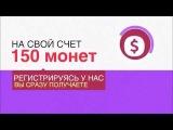 SmoFast - бесплатная накрутка подписчиков, лайков, просмотров в социальных сетях