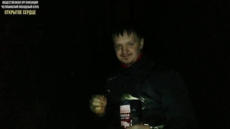 Игорь Лерке