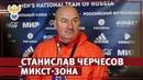 Профессиональный футбол не бывает без травм l РФС ТВ