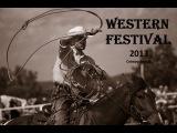 WESTERN-FESTIVAL (Вестерн-фестиваль). Россия, Санкт-Петербург. 5.10.2013