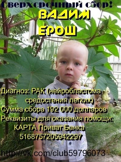 Светлана Христюк, 16 апреля , Киев, id43574187