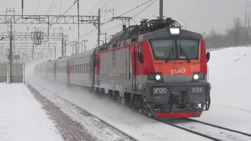 Электровоз ЭП20-034 с поездом№048В Москва-Муром платформа Выхино 26.12.2018