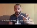 дубинизмы субъективные итоги 14 августа