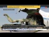 Из Сирии в Новосибирск вернулись два военных вертолета Ми-8