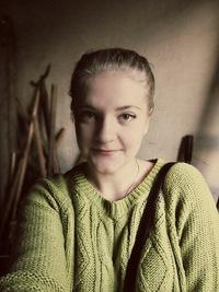 Таня Шуляр