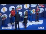 Чемпионат Мира по борьбе 2017 Финалы Мужчины вольная борьба 25 августа 2017 Награждение 61 кг