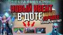 Дмитрий Плюснин фото #45