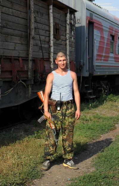 Венер Сингизов, 8 февраля 1979, Оренбург, id65159346