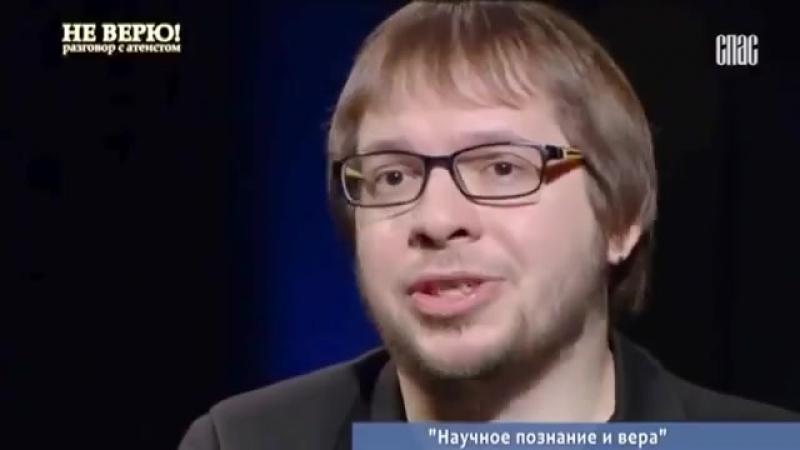 Александр Панчин на канале Спас