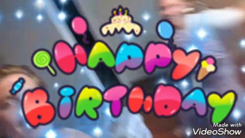 С днем рождения Леша