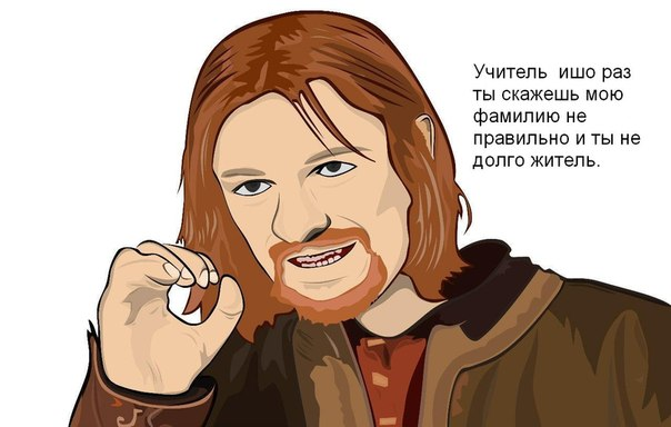 герб васильевых