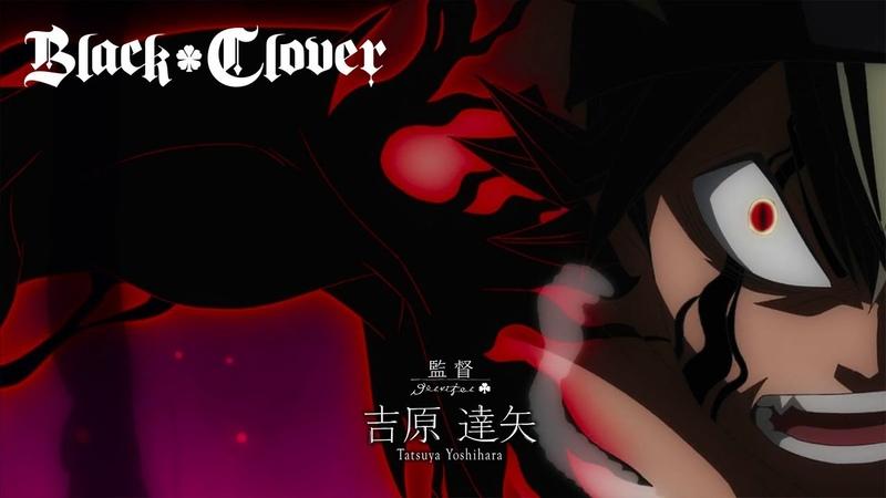 Black Clover - Opening 5 v2 (HD)
