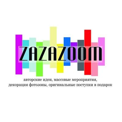 Zaza Zoom