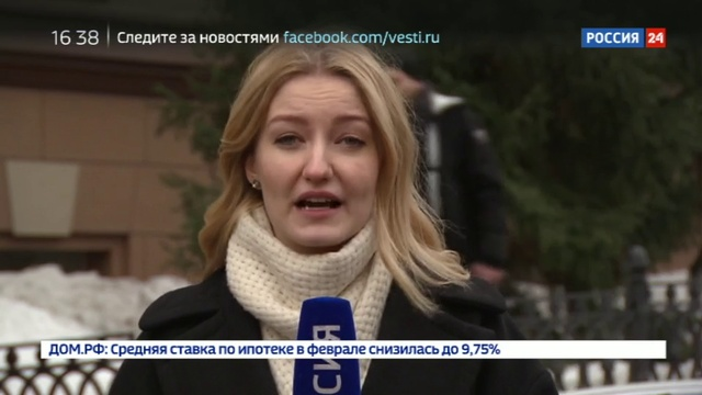Новости на Россия 24 • Коптер Почты России мог сбить с толку бурятский Wi-Fi