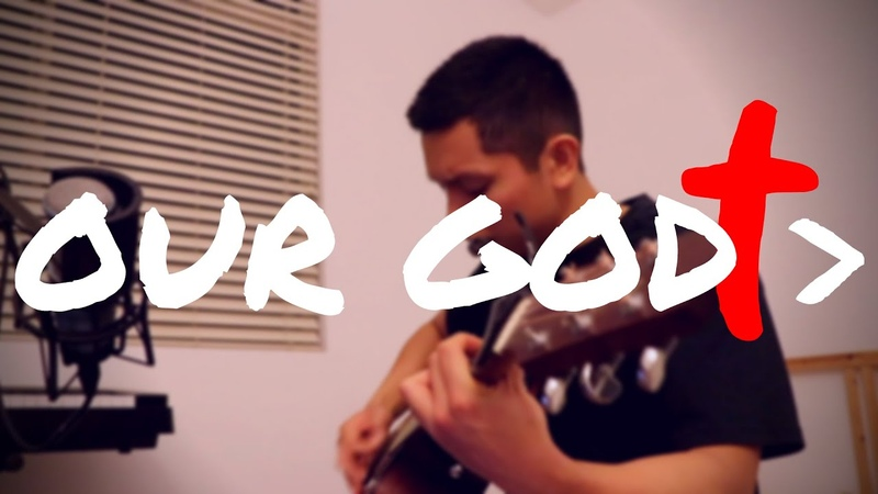 Our God Chris Tomlin Cover by PJ