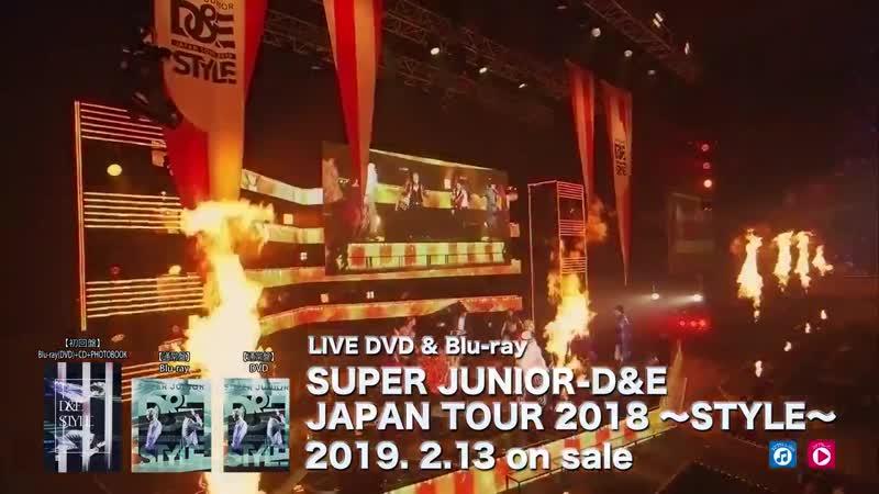 DESUPER JUNIOR-DE JAPAN TOUR 2018 STYLE DVDBlu-rayリリース記念!!ティザー映像7本公開企画スタート!! - 第1弾はライブの見どこ