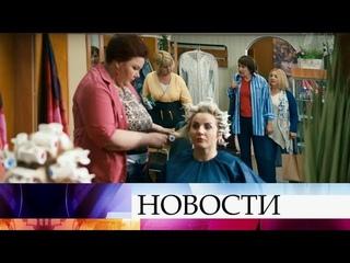 На Первом канале премьера: многосерийный фильм «Старушки в бегах».