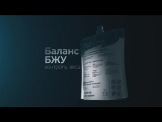 T8_ToGo_-_poleznaya_eda_u_tebya_v_karmane__(MosCatalogue.net).mp4