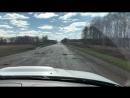 Ямск - Серебряное - Муромцево - дорога в ад (Омская область)