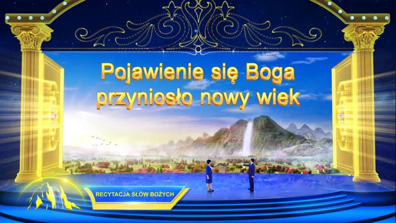 """Słowo Ducha Świętego """"Pojawienie się Boga przyniosło nowy wiek"""" (Wybór, Wersja sceniczna)"""