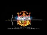 Le Chevalier D'Eon - Anime Ending