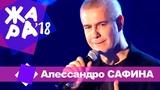 Alessandro Safina Алессандро Сафина - Синяя вечность (Муслим Магомаев)