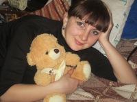 Наталья Кузьминская, 20 февраля 1986, Краснодар, id175635502