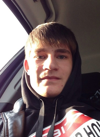 Дмитрий Евгеньевич, 2 июня , Кемерово, id12248230