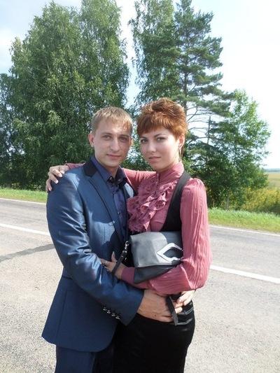 Алёна Понкратова, 28 мая , Клин, id55231250