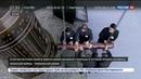 Новости на Россия 24 • 80-летие Нанкинской трагедии В Китае проходит день памяти жертв японской резни