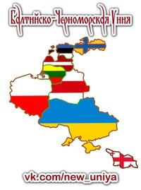 Верховная Рада отменила внеблоковый статус Украины - Цензор.НЕТ 908