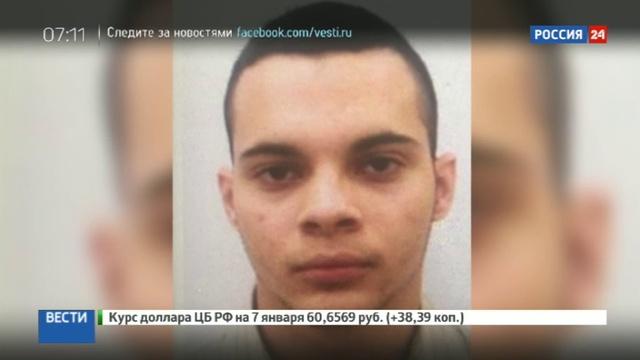 Новости на Россия 24 • Стрелок из Флориды встречался с сотрудниками ФБР до трагедии в аэропорту