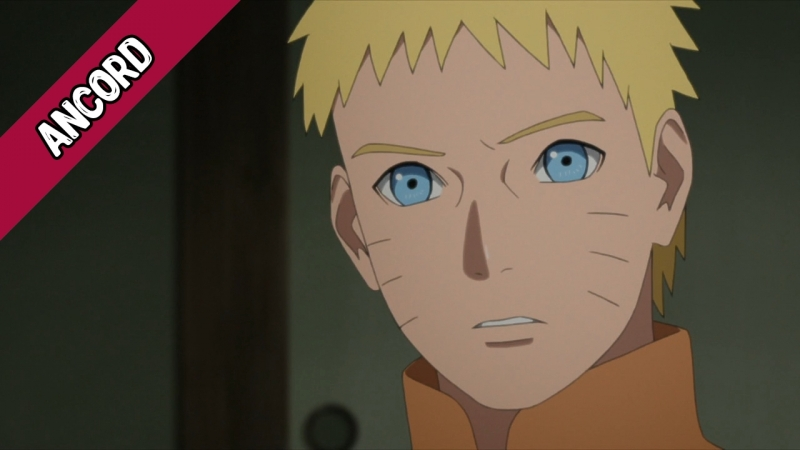 [Ancord] Boruto: Naruto Next Generations 8 / Боруто: Следующее поколение Наруто 8 серия [Русская озвучка]