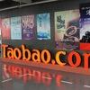 Доставка с Taobao.com