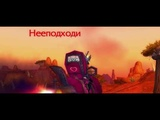 nedomov #9 (Feat. Serina, Kabuto / ВАВИЛОН)