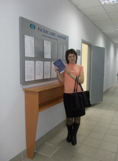 Татьяна Штельма, 26 октября 1988, Зеленоград, id99961014