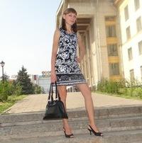 Елена Некрасова, 25 марта , Самара, id223759711