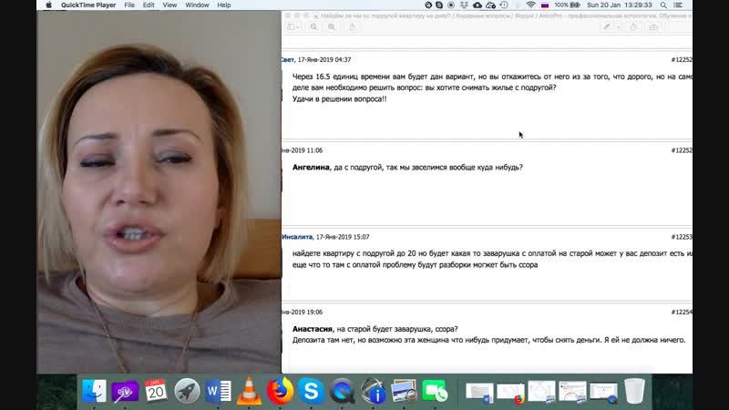 Моя консультация VS беслатная ОС от Лиллу См предыдущее видео